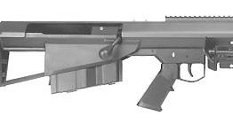 Barrett M95 Rifles